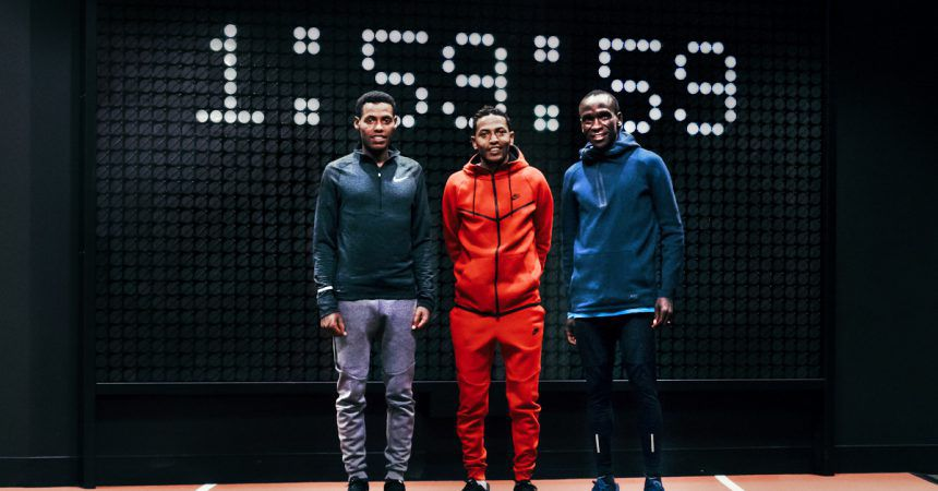 NIKE BREAKING 2 : On vous dit Tout !